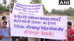 Villagers Gives Missing Poster In Bihar And Announces Reward Find Out Minister