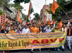 Rss S Student Wing Abvp Is Trying To Increase Their Base In Colleges In West Bengal