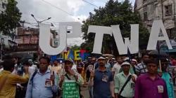 Pimary Teachers Agitation In Kolkata For Fair Pay Scale