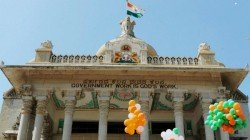 Year Old Man Attempts Suicide Found In Karnataka Assembly Toilet