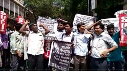Suci Protests In Kolkata Police Started Lathi Charge
