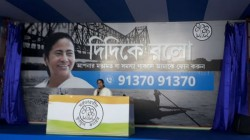 Mamata Banerjee Announces A Campaign Of Public Relation As Didike Bolo