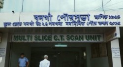 Tmc Claims Bongaon Municipality Is Under Their Occupation