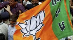 Bjp Supporters Agitate On Cut Money Issue At Jalpaiguri