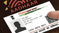 Penalty For Fail To Provide Aadhaar Number Accurately