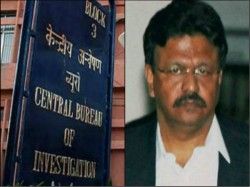 Cbi Gives Letter To Mayor Firhad Hakim On Narad Case