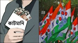 Youth Trinamool Workers Of Canning Protested Against Their Leader On Cut Money Issue