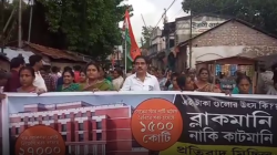 Tmc Comes Out With A Procession On Black Money Come Back In Basirhat Area