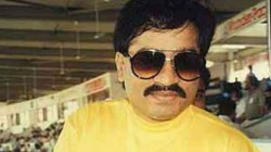 Dawood Ibrahim S Nephew Rizwan Kaskar Arrested In Mumbai For Extortion Case