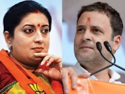Union Minister Smriti Irani Gave Jai Shri Ram Slogan Aftter Know The Rahul Gandhi S Resignation