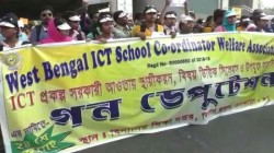 Computer Teachers March Protest Against Tmc Govt Of Cut Money