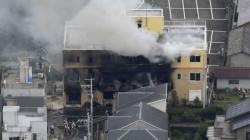 Massive Fire In A Japanese Animation Studio Kills
