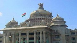 Karnataka Speaker Disqualified Three Rebel Mlas