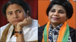Bharati Ghosh Accused Cm Mamata Banerjee On Cut Money Issue