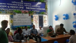 Jan Darbar For The Cityzen Orgnized By West Midnapore Administration