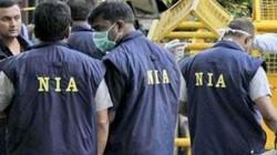 Nia Bill Passed In Rajya Sabha