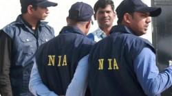 Nia Attaches Residence Of Kashmiri Separatist Leader Asiya Andrabi