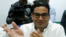 Prashant Kishor Plans To Give Success Of Tmc In Way Of Bjp