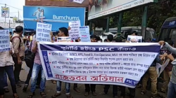Psc Candidates Agitate In Protest Of Recruitment Corruption Against State