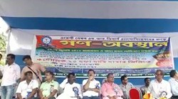 Ration Dealer Association On Dharna Against Bengal Govt