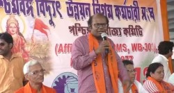 Bjp Lead Organisation Claims Full Da From Bengal Tmc Govt