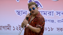 Babul Supriyo S Song Mashima Hitlar Goes Viral See Video Of Gotro