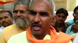 Bjp Mla From Up Compares Muslims With Animals