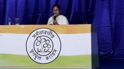 Mamata Banerjee Starts Public Relation In Target Of 2021 Assembly Election