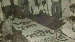 Tmc Shows Similarity Of This 21 July With The 21 July Before 26 Years