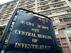 Cbi Is Conducted Investigation In Connection Of Probe Of Chakra Group Ponji Firm