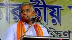 Tmc Files Fir Against Dilip Ghosh Due To His Cut Money Comment Before 21 July