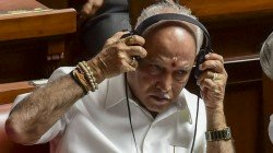 There Is A Question Of House Strength In Karnataka Assembly