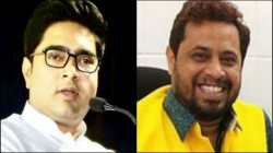Bjp Mp Alleges Against Abhishek Banrerjee Five Thousand Crore Demands