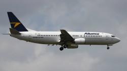 Alliance Air 9643 Delhi Jaipur Flight Made An Emergency Landing In Delhi Due To Technical Fault