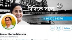 Tmc Starts New Twitter Page Aamar Garbo Mamata