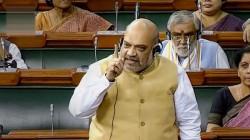 Anti Terror Amendment Bill Passed In Rajya Sabha