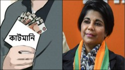 Bharati Ghosh Submits Report Of 25 Thousand Crore S Cut Money In Bjp S Meeting