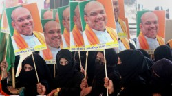Minority Muslim Members Are Increased In Bjp In West Bengal