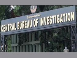 Cbi Calls Subhendu Adhikari And Subrata Mukherjee In Narad Case