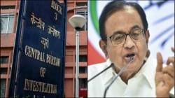 P Chidambaram Ask To Stay In Cbi Custody Court Granted