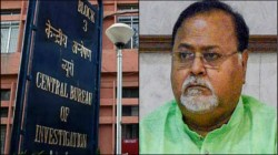 Partha Chatterjee Says After Investigation Nothing Serious