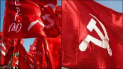 Cpi And Cpm Can Merge Speculation Growing In Politics