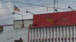 National Flag Flying Upside Down In Malda