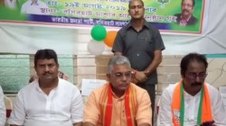 Agitation In Front On Dilip Ghosh In Basirhat