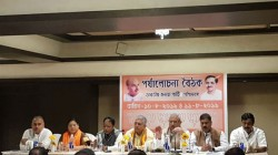 They Will Get 200 Seats Coming Assembly Elections Claims Bjp After Chintan Baithak Ends In Durgapur