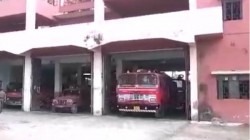 Landline Number Not Reachable In Balurghat Fire Brigade Office