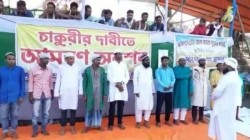 Eid Namaj Is Offered In Jalpaiguri From Fasting Stage