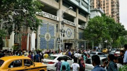 Earthquake In Kolkata Tremor Felt In Adjoining Districts