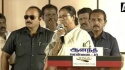 Mamata Banerjee Raises Joy Tamilnadu Slogan To Open Karunanidhi Statue