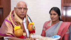 After Presenting Gift To Cm Yediyurappa Bengaluru Mayor Fined Rs